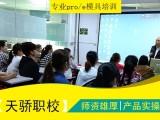 东莞电脑培训学校想学习就找万江的老口碑学校