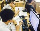 淘宝大学/温州网特电商七月招生