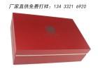 月饼盒包装盒西点盒面包盒厂家直供免费打样