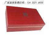 厂家直供免费打样西点盒包装盒月饼盒纸箱酒盒