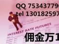 平湖证券公司股票开户佣金是最低多少