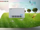 跃鑫冷暖中央空调末端 风机盘管厂家 水温空调 月光宝盒版