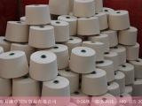 易廉申纺织厂家直销 20支单股纱线 本白针织机织粘棉混纺纱筒纱