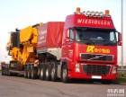 北京至全国物流公司 大件运输 长途搬家 轿车托运行李托运