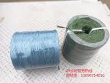 山西玉米秸秆自动捡拾机专用打捆绳捆草绳厂家直销