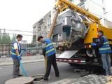 广州海珠区马桶疏通-海珠区疏通马桶电话-海珠区专业疏通马桶