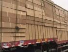 长途搬家 工厂搬家 货运物流 北京物流 物流公司