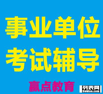 2015年玉溪市新平县第三批事业单位招聘笔试成绩查询面试时间