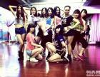 三乡舞蹈培训