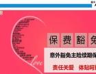 中国人保儿童教育保险-智赢生活,兼顾教育和理财增值