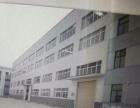 出租武汉经济技术开发区凤凰工业园厂房及办公楼