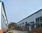 工业用地!开发区 滨德高速附近 厂房 2500平米