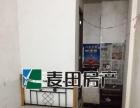 厦禾路 禾祥西 中山公园附近一房900单间出租 干净整洁