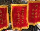 青岛市人民医院附近定制订做烫金锦旗,高档锦旗