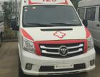 周口120急救护车出租