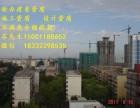 如何办理北京装饰装修二级资质需要哪些步骤手续