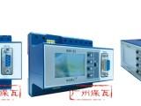 广州保瓦-经纬度控制仪 天文钟