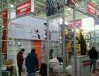 高端展览展会便携式标准展位布置 特装展位展台设计搭建