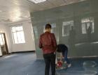 承接惠州各区 地板打蜡 除虫除蚁 开荒保洁 地毯清