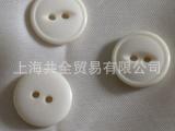 供应时尚圆形猫眼扣,单色树脂扣