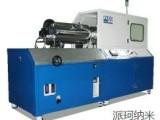 派珂納米研發生產派瑞林鍍膜設備
