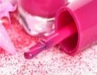 中砥化妆品 中砥化妆品加盟招商