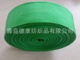 批发定做 多色可定制pp织带 厂家现货 欢迎来样加工定做