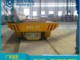 工厂运输钢包平板车 煤场运煤车 可定制新品钢包车