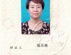 天津建筑房地产纠纷法律咨询天津律师事务所