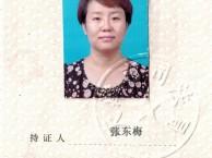 天津海事法律咨询海事海商法律服务