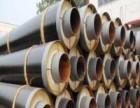钢套钢保温钢管的全新处理施工技术