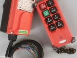 F21-E1B无线工业遥控器 电动葫芦遥控器 单梁起重机行车遥控