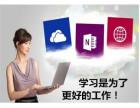 上海松江电脑培训,复合型商务办公文秘
