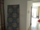 惠环口岸外商公寓 2室1厅70平米 简单装修 押二付一