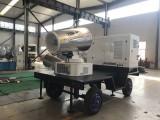 厂家销售风送式喷雾机,用于环保除霾,有效抑尘