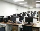 深圳高价回收办公电脑 办公设备 办公家具 办公桌椅子