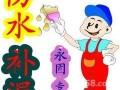 杭州专业防水补漏 家里酒店学校工厂各种防水工程