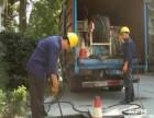 中山市阜沙镇疏通厕所 马桶 疏通厨房下水道