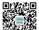 2016年镇海自考,成教,网教-大专本科火热招生中