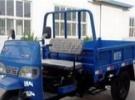 转让自家用的农用机械三轮车一辆1800元