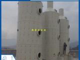 温州阻燃洗涤塔净化塔. 旋流塔.pp喷淋塔.酸碱废气处理设备