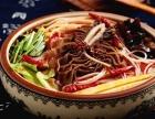武汉什么小吃最赚钱半城山色火锅米线加盟 特色小吃加盟榜