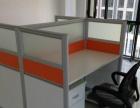 保定销售办公桌椅,工位,班台班椅,话务桌椅,会议桌