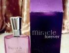 法国**品牌---兰蔻奇迹系列香水