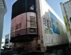 冷藏车15米大凤凰冷藏车,手续齐全,包提过户
