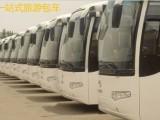 南阳包车服务-小巴-中巴-大巴-考斯特出租