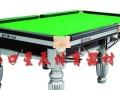 海口星辰2.8米标准美式台球桌批发零售