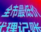 安徽(滁州)向日葵财务有限公司