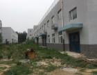 燕郊工业园区招租 面积16400平米 可注册环评 框架结构