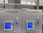电气安全隐患监控专家HS-M8K灭弧式电气防火短路保护器